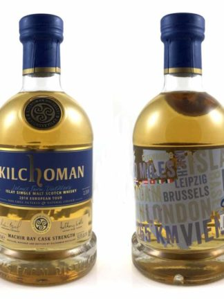 Kilchoman Machir Bay Cask Strength (2018 Landrover Tour)