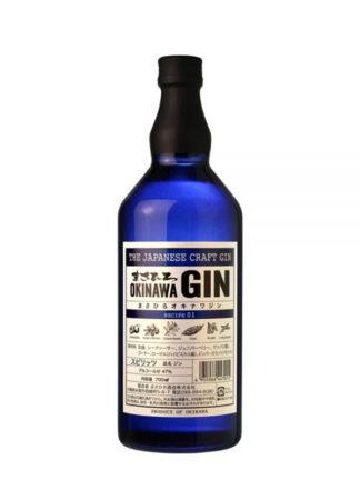 Masahiro Okinawa Japanese Gin